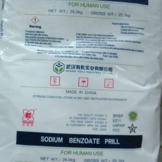 [:ua]Натрій бензойнокислий (бензоат натрію) гранульований[:ru]Натрий бензойнокислый (бензоат натрия) гранулированный[:]