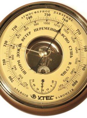Метеорологічне обладнання