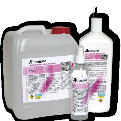 Дезодерм - дезінфекційний засіб для шкіри