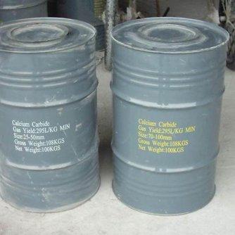 [:ua]Кальцію карбід (вуглецевий кальцій)[:ru]Кальция карбид (углеродный кальций)[:]
