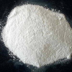 Натрій бензойнокислий (бензоат натрію) порошок