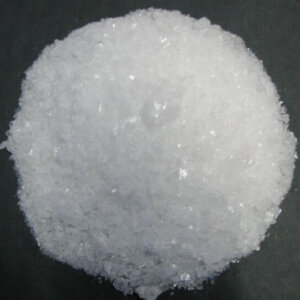 Серебро азотнокислое (нитрат серебра)
