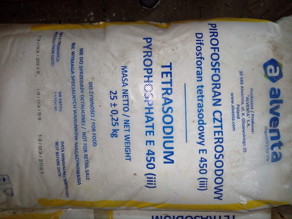 Пирофосфат натрия пищевой