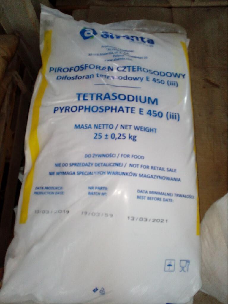 Натрий фосфорнокислый (фосфат) 4-зам. пиро, пищ