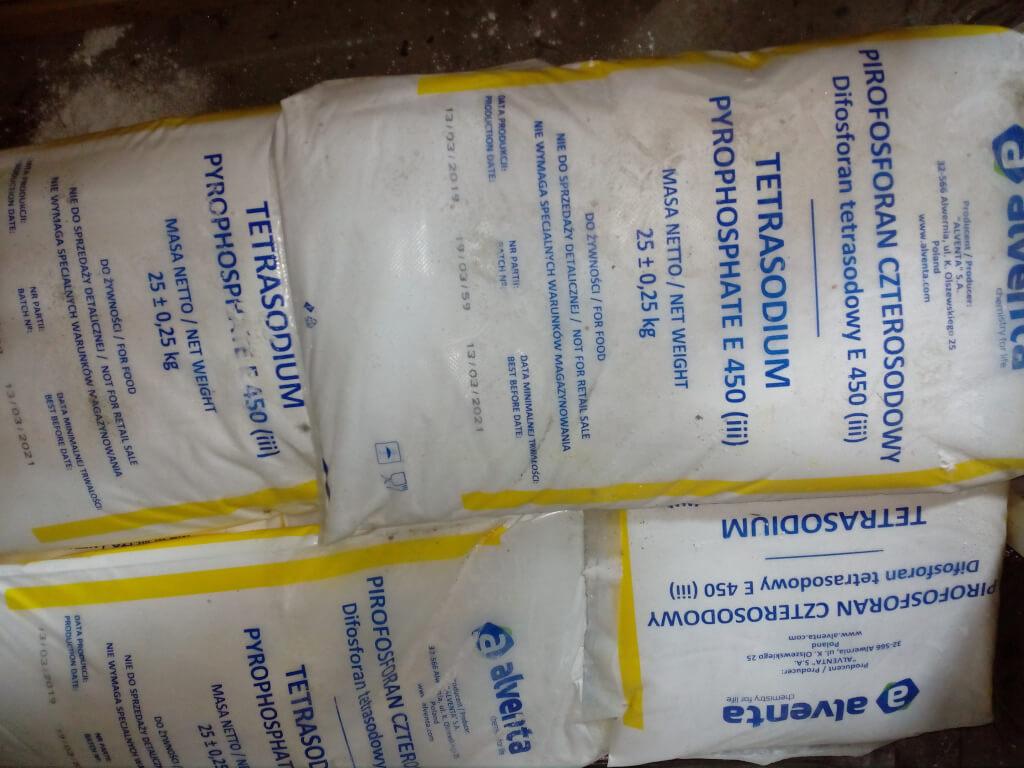 Натрий фосфорнокислый (фосфат)
