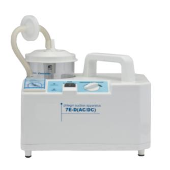 Отсасыватель хирургический (стоматологический, медицинский) 7Е-D