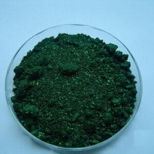 Метиловый фиолетовый (метилвиолет)