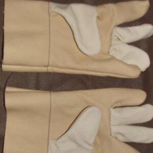 Перчатки рабочие кожаные