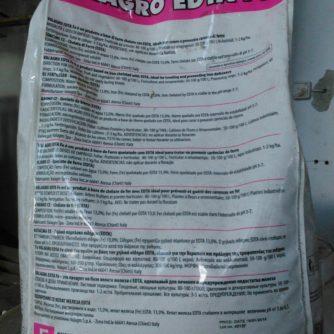 Хелат железа 13% ADOB Fe EDTA 13% ADOB Fe EDTA