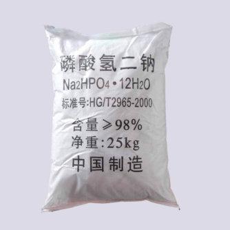 [:ua]Натрій фосфорнокислий (фосфат натрію) 2-заміщений 12-водний[:ru]Натрий фосфорнокислый (фосфат натрия) 2-замещенный 12-водный[:]