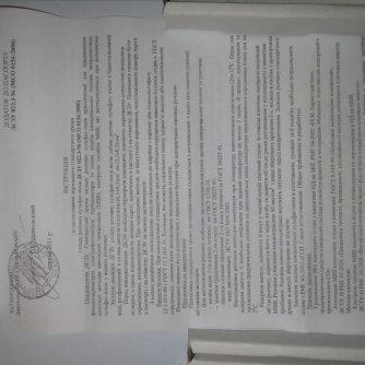 [:ua]Державні стандартні зразки (ДСЗУ)[:ru]Государственные стандартные образцы (ГСОУ)[:]