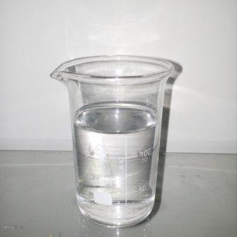 Пероксид водорода 50%