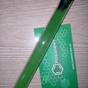 Малахітовий зелений (малахітова зелень)