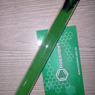 Малахитовый зеленый (малахитовая зелень)